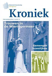 Kroniek73_omslag